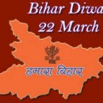 Patna to be decorated blue during Bihar Diwas Celebrations