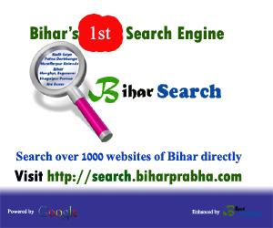 Bihar Search