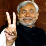 Bihar Govt not happy with Central University moving to Gaya