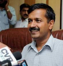 Aam Aadmi Party announces its Regional and Territorial  Structure