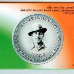 India launches Rs 5 Coins with the photo of Bhagat Singh
