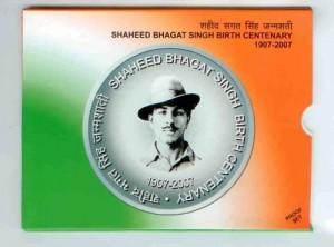 bhagat singh 5 rupees  coin