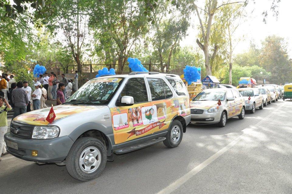 bihar centenary car run started at dilli haat new delhi