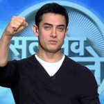 Watch Online the 1st Episode of Satyamev Jayate 2 on Rape