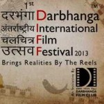 First Darbhanga International Film Festival to be held in February