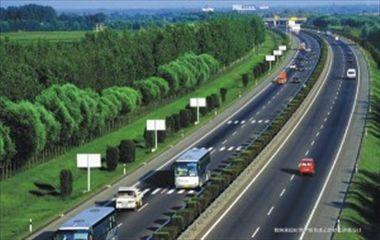 Ganga Expressway Patna Design