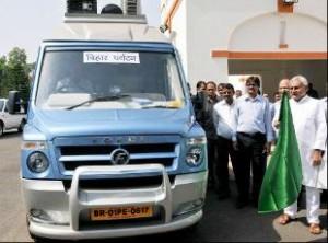 Wonder on Wheel launched by Bihar CM Nitish Kumar