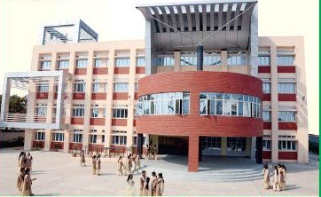 Women ITI Patna New Building