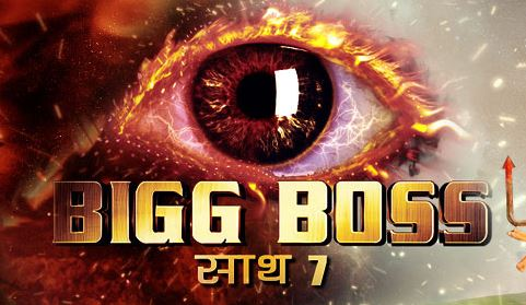 BiggBoss7 Logo