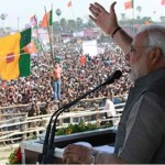 Narendra Modi addressing Hunkaar Rally at Muzaffarpur, Bihar
