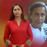 Digvijaya Singh acknowledges Love Affair with TV anchor Amrita Rai