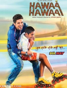 Poster of Movie Hawaa Hawaai featuring  Partho Gupte, Saqib Saleem