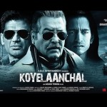 Koyelaanchal set to expose the Coal mafia of India