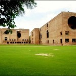IIM Bodh Gaya to start classes from present 2015-16 Academic Session itself