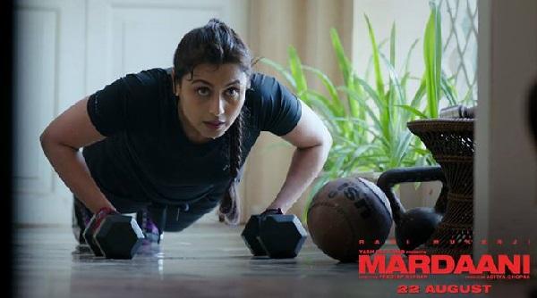 Mardaani Rani Mukherjee Push Ups