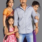 Ajay Devgn and Shriya Saran shine in the first look poster of Drishyam