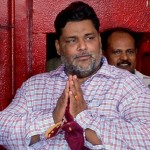 Pappu Yadav blows the conch of Bihar Elections, announces 3 Candidates